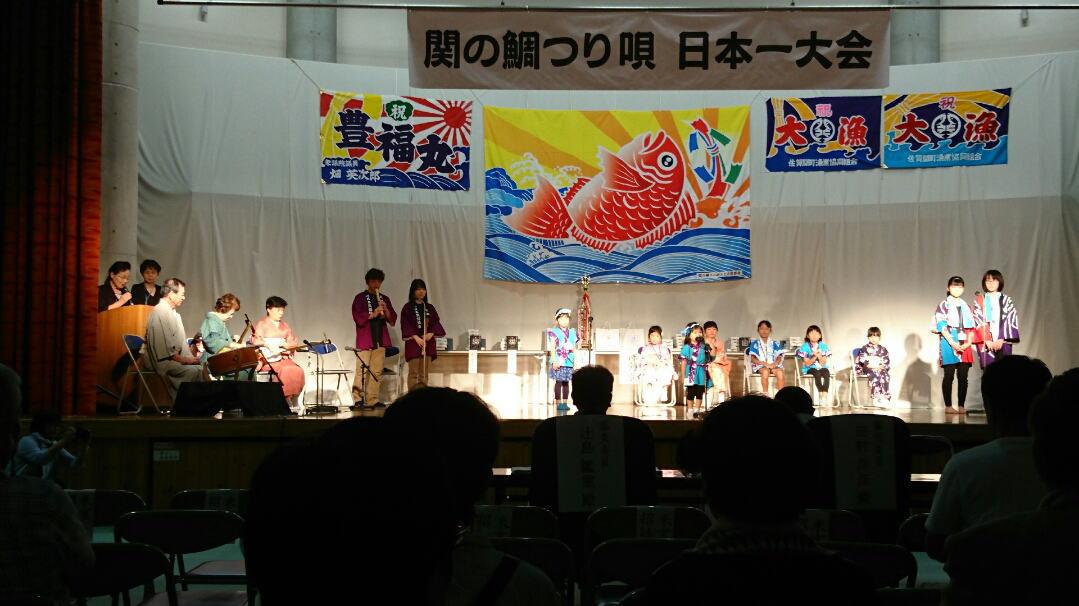 関の鯛つり唄日本一大会