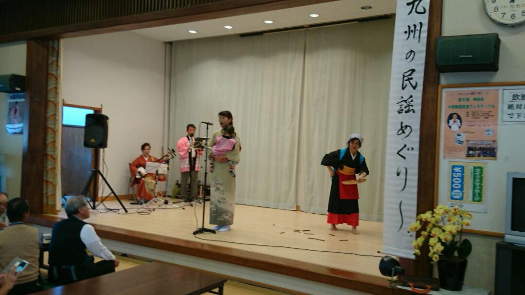 九州民謡巡り