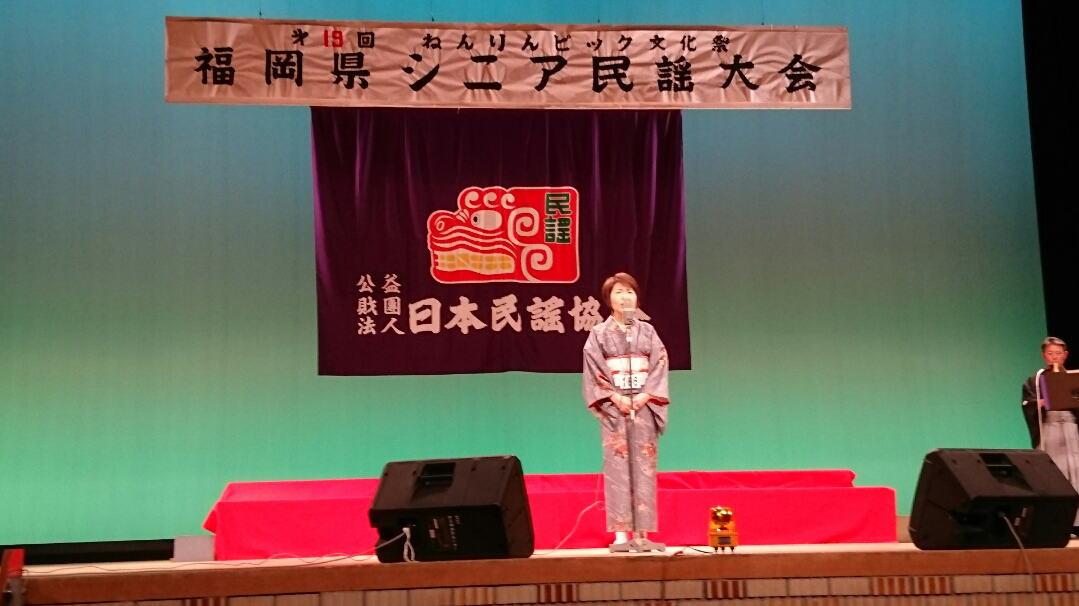 平成最後の福岡県シニア民謡選手権と少年少女福岡県大会に出場!結果報告。